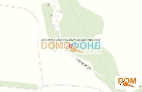 Продажа участка, Мичуринский, Новосибирский район, Озерная