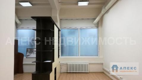 Продажа офиса пл. 54 м2 м. Калужская в бизнес-центре класса В в . - Фото 1