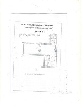 Продажа торгового помещения, Хабаровск, Ул. Некрасова - Фото 1