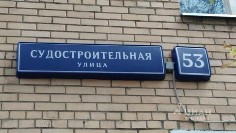 Аренда квартиры, Ул. Судостроительная - Фото 1
