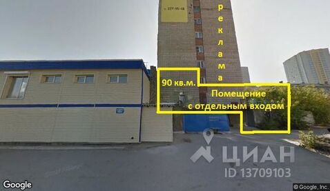 Продажа псн, Новосибирск, м. Площадь Маркса, Ул. Сибиряков-Гвардейцев - Фото 1