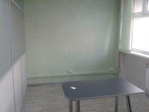 Аренда офиса, Хабаровск, Ул. Дзержинского - Фото 2