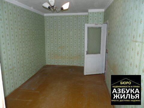 1-к квартира на Луговой 2 за 599 000 руб - Фото 3
