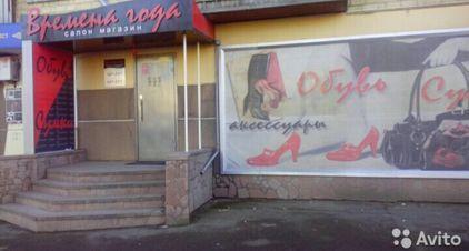 Аренда офиса, Красноярск, Ул. Ады Лебедевой - Фото 1