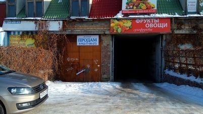 Продажа склада, Магнитогорск, Ул. Автомобилистов - Фото 1