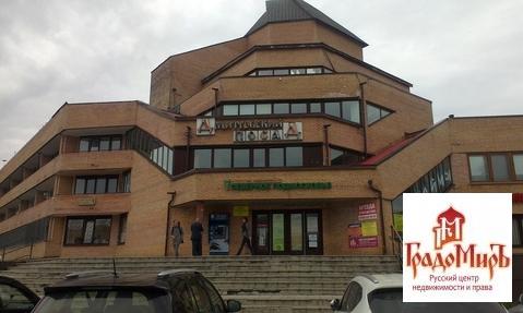 Продается Ресторан / кафе, Дмитров г, 387м2 - Фото 1