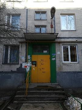 2 ка Гагарина 29 - Фото 1