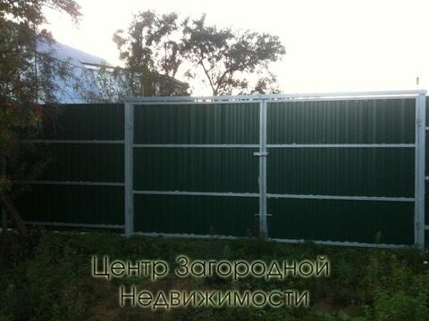 Продается дом. , Петрищево, - Фото 1