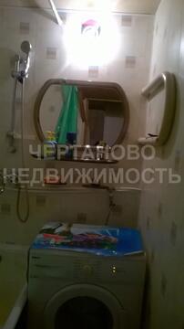 Комната в аренду у метро Ул. Академика Янгеля - Фото 5