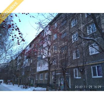 3-квартира г. Первоуральск, ул. Юбилейная, 1 - Фото 1