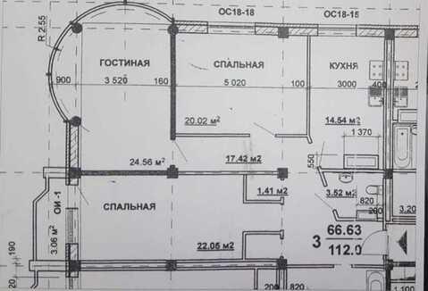 Продам 3-к квартиру, Ессентуки город, Баталинская улица 23 - Фото 3