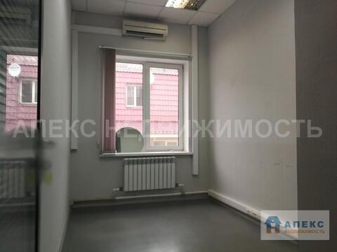 Аренда помещения 68 м2 под офис, м. Тушинская в бизнес-центре класса . - Фото 2