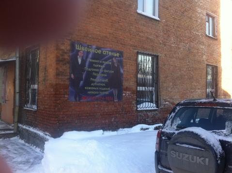 Междуреченск - Фото 4