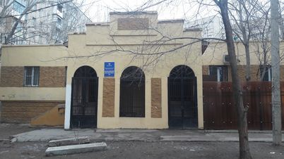 Продажа псн, Астрахань, Улица 1-я Перевозная - Фото 1