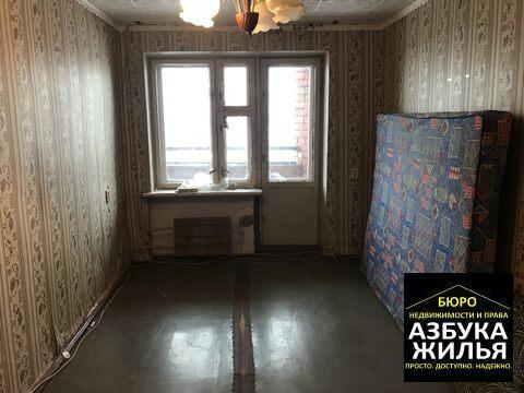 1-к квартира на Веденеева 12 за 599 000 руб - Фото 4