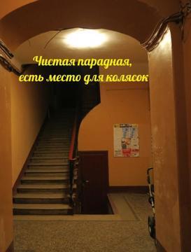 Продажа квартиры, м. Горьковская, Ул. Мира - Фото 3