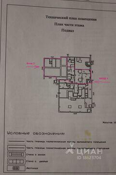 Продажа торгового помещения, Курган, Ул. Бурова-Петрова - Фото 1