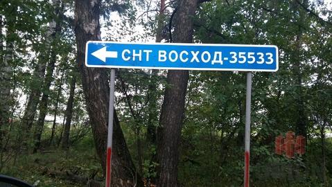 Продам участок с домом в Тимохово - Фото 1