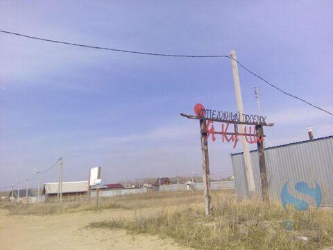 Продажа участка, Якуши, Тюменский район, Ул А.Аширбекова - Фото 1