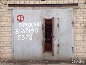 Продажа гаража, Волгоград, Ул. Гаражная - Фото 2
