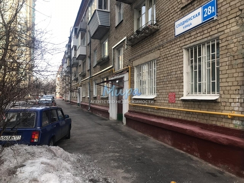 Продается уютная однокомнатная квартира на первом этаже, В шаговой до - Фото 2