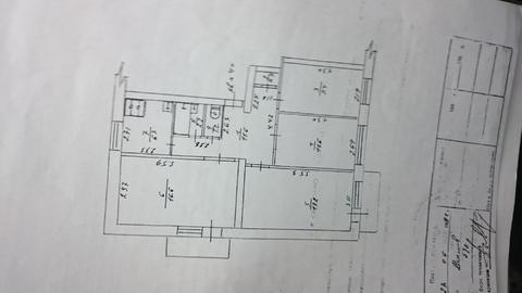 Продам 4-к.кв. в Красногвардейском ул.50 Лет Октября - Фото 1