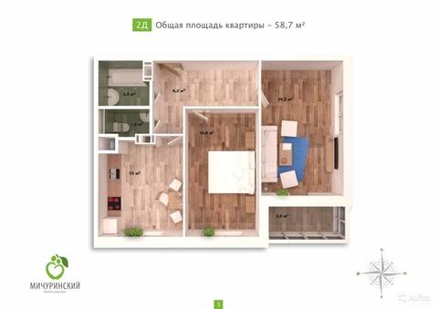 Квартира с ремонтом в новом доме! - Фото 5