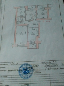 Продаю четырехкомнатную квартиру по ул.О.Кошевого, д.7,5 эт. - Фото 1