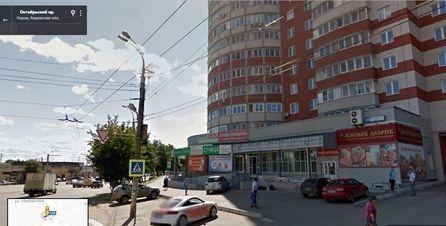 Продажа торгового помещения, Киров, Октябрьский пр-кт. - Фото 1
