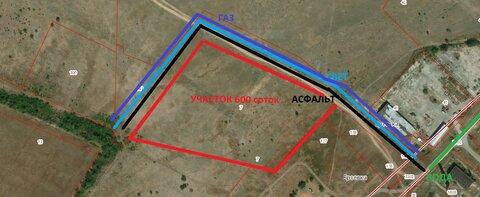 Предлагаю купить участок земли 6га. в промзоне Ерзовки - Фото 1