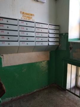 Продажа квартиры, Уфа, Ул. Блюхера - Фото 2