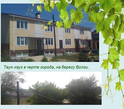 Продажа таунхауса по ул. Матевосяна - Фото 1