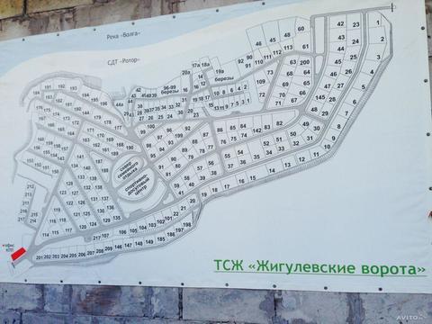"""Участок в кп """"Жигулевские ворота"""" - Фото 2"""