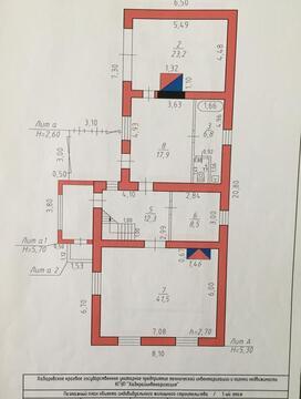 Продам дом 236,6 кв.м, с. Ракитное, ул. Центральная - Фото 5