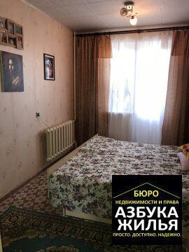 3-к квартира на Максимова 3 за 1.7 млн руб - Фото 2