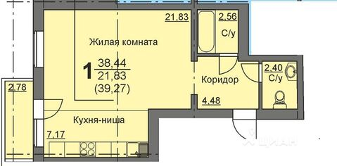Продажа квартиры, Курган, 11 - Фото 1