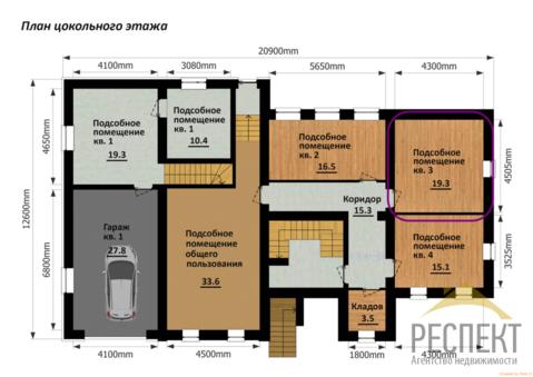 Продаётся 2-комнатная квартира по адресу Лесная 4 - Фото 1