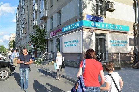 Торговое помещение по адресу пр-т Мира, д.146 - Фото 1