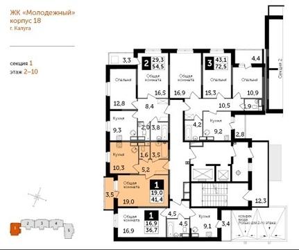 Продаю новую 1 комн. кв. м-к Тайфун пл. 42 кв.м не дорого - Фото 2