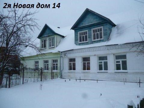 Половина Дом 110 кв.м. 17 соток - Фото 1