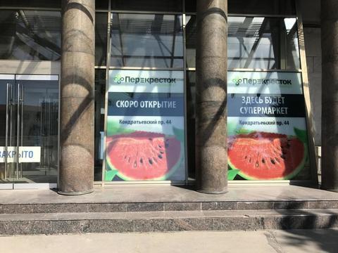 Продается осз. , Санкт-Петербург г, Кондратьевский проспект 44 - Фото 2