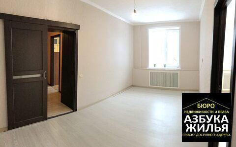 2-к квартира на Карла-Маркса 21 за 850 000 - Фото 1