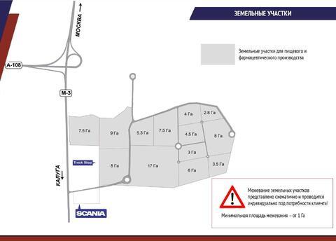 Продаются земли пром.назначения в логистическо-складском парке Ворсино - Фото 5