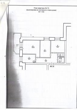 Квартира, ул. Кирова, д.6 - Фото 1