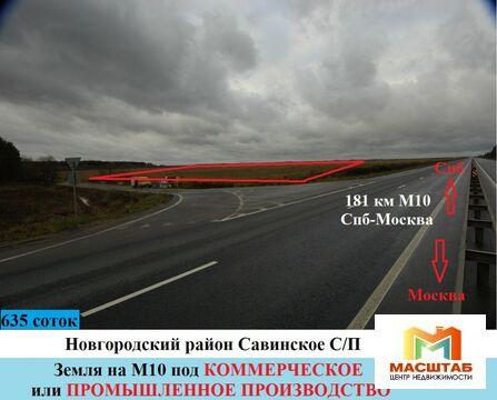 Продается участок промышленного назначения 13 Га на 181 км трассы м10 . - Фото 1