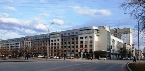 Продам офис 304 кв.м. в центре Екатеринбурга - Фото 1