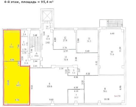 Аренда офиса 95.4 м2,/мес. - Фото 1