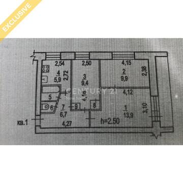 Продам нежилое помещение, Калинина 134 - Фото 2