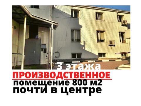 Объявление №65185866: Продажа помещения. Белгород, ул. Сумская, 2,