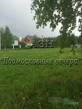 Можайское ш. 19 км от МКАД, Перхушково, Участок 12 сот.